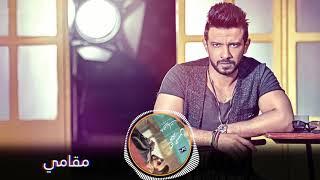 mohamed hassan   habity ragel  official lyrics video