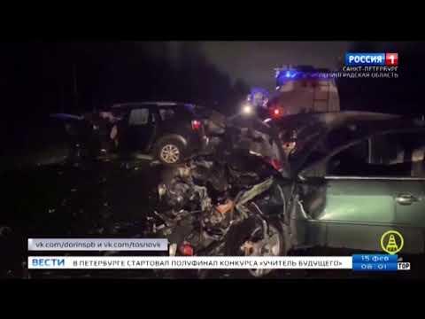 На въезде в Тосно в лобовом столкновении погиб водитель легкового автомобиля