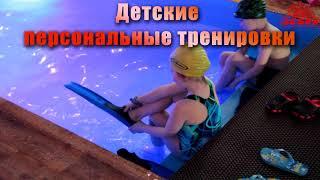 Бассейн в фитнес-клубе Зебра Широкая
