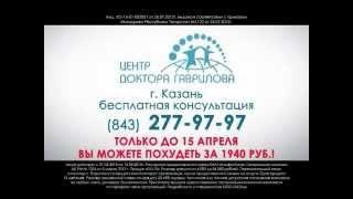 Похудеть на 10 кг в месяц  Доктор Гаврилов Казань