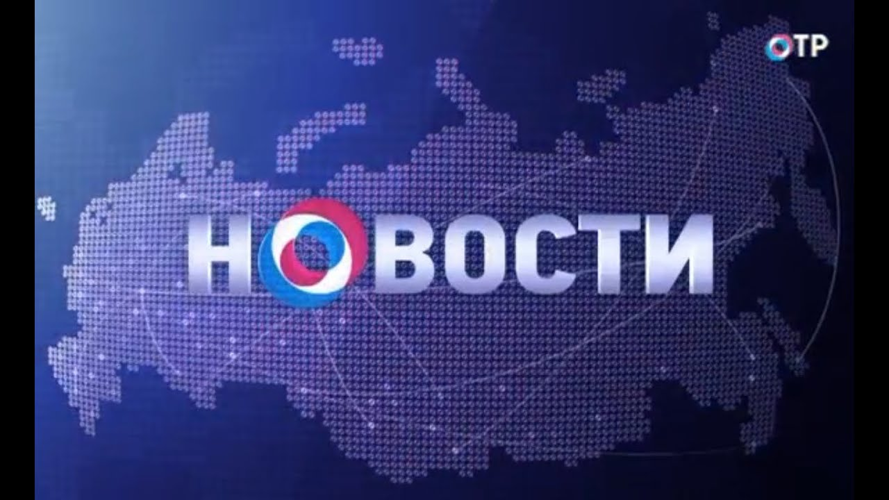 Новости канала ртр спб