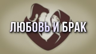 видео Развод по ханафитскому мазхабу (10)