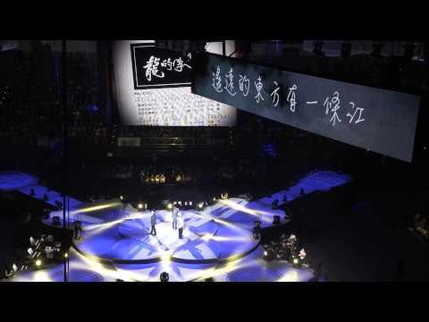 民歌40 - 再唱一段思想起演唱會【楊祖珺、胡德夫、李建復 / 美麗島+龍的傳人】