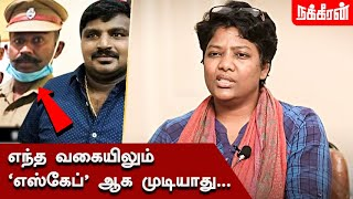 Dr. Shalini Interview | Sattankulam Issue
