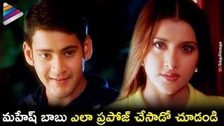 Mahesh Babu Proposes to Sakshi Shivanand | Yuvaraju Telugu Movie Scenes | Simran | Telugu FilmNagar