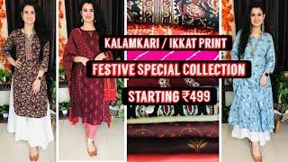 Festive Wear Kurta Set👗Ajio Style Kurti Haul👗Kalamkari/Bandhani Kurta/Maxi Dress👗Cotton Kurta Haul