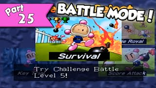 Bomberman 64: The Second Attack 100% walkthrough (w/ commentary) Part 25 - Battle Mode Explanation!