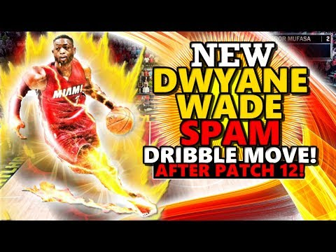 NBA 2K17 NEW DWYANE WADE SPAM DRIBBLE MOVE! (AFTER PATCH 12! FAST DRIBBLE MOVES!)
