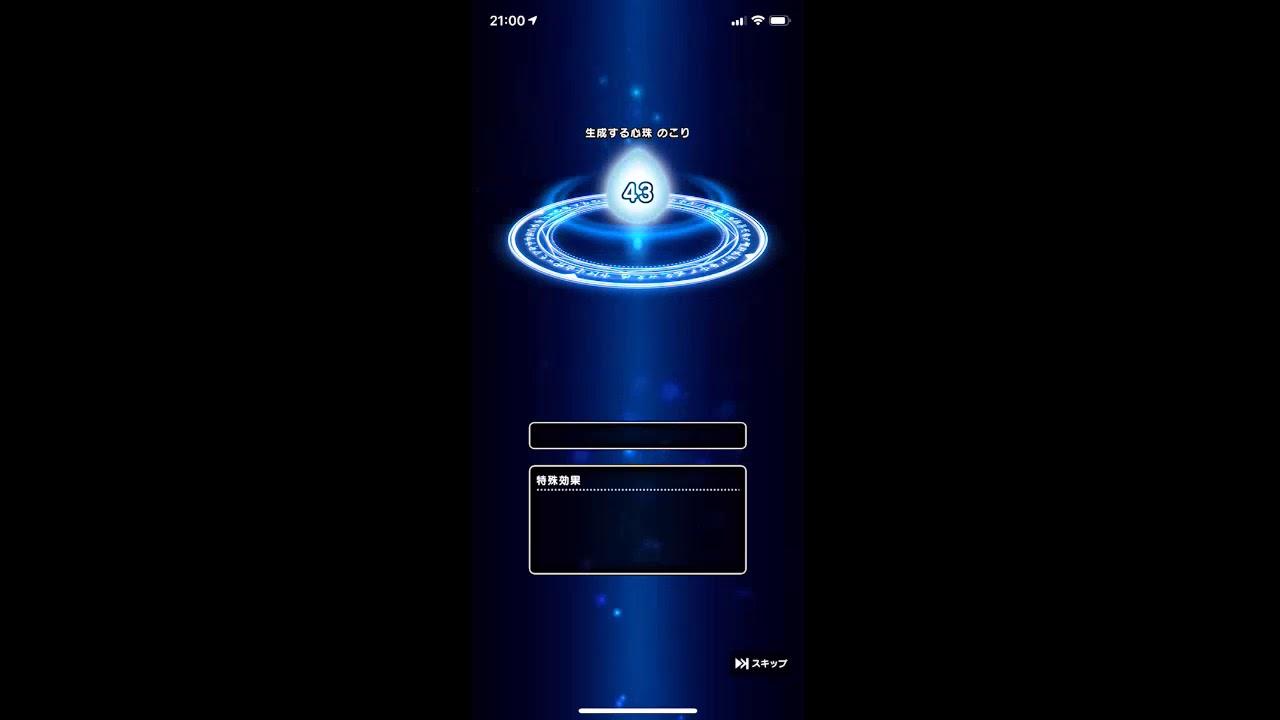 モバイル エラー ブレイカー ガンダム 通信