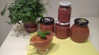 Простой и вкусный рецепт кабачковой икры без помидоры.