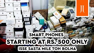 Smart Phone starting Rs. 500/- only Cheapest iPhones in Delhi | Cheapest iPhone | JJ Communication.