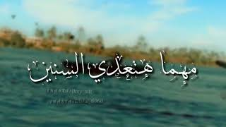 نغمة من اغنية حسين الجسمي قالو الجمال