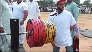 Download Bench Press Champion 2018- Aqeeb Khalifa Mp3 and Videos