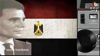 عبد الحليم حافظ - يا أهلا بالمعارك ✿ زمن الفن الجميل ✿