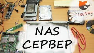 Домашний медиа сервер DLNA (UPNP) как настроить?