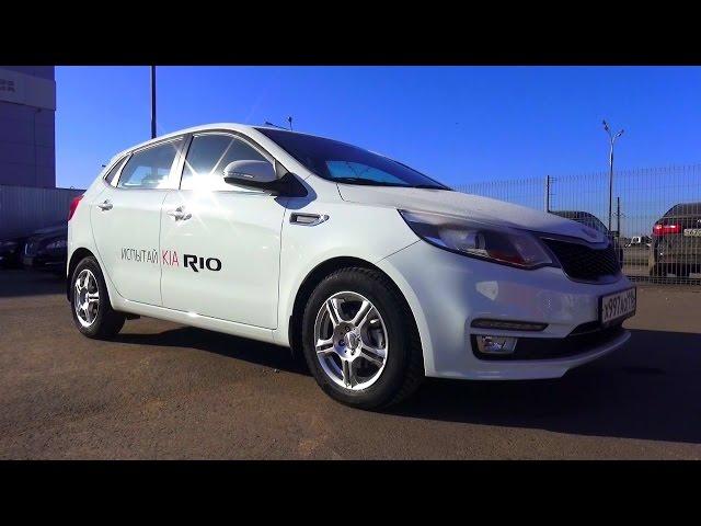 2015 Kia Rio Prestige. Обзор (интерьер, экстерьер, двигатель).