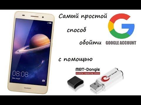 Сброс Google (FRP) Lock с помощью MRT Dongle