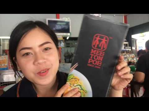 Top 5 Restaurant in Phuket