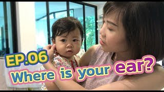 English with Rainnie EP.06 -Where is your ear?