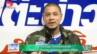 "[vietsub] Way Thaitanium với ""Make It Happen"" featuring Yaya Urassaya | TKBT 11.04.17"