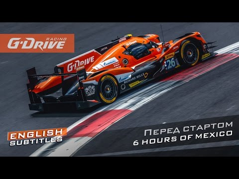 Перед стартом | 6 hours of Mexico 2016 | G-Drive Racing