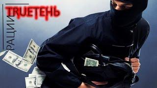 Смотреть клип Kunteynir Feat. Trueтень & Особов - Рации