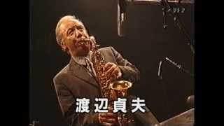 "Sadao Watanabe "" Groovin"