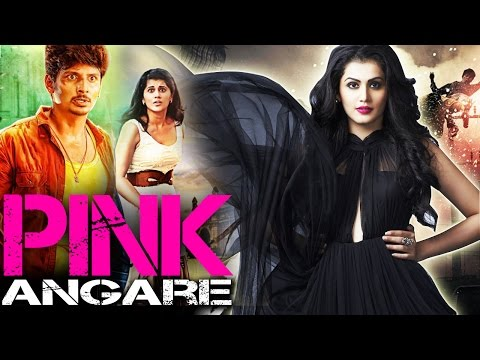 PINK Full Movie (2016) Star's Pink Angaare...