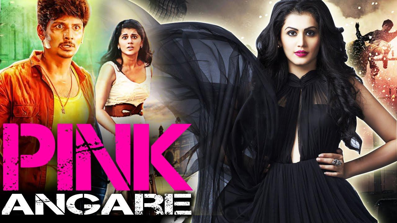 sexy Hindi-Geschichte auf Hindi