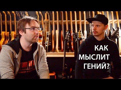 Валерий Степанов / О Chick Corea, Об образовании, О слухе, О музыке