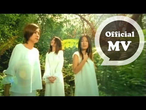 S.H.E [熱帶雨林 Tropical Rainforest] Official Music Video
