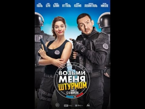 еротика кино на русском