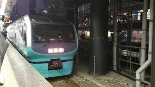 251系最後の運用ホームライナー小田原23号発車映像。