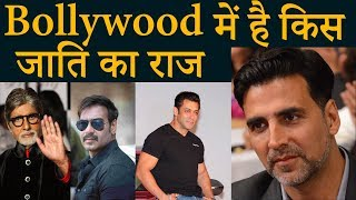 Bollywood Actors caste religion list