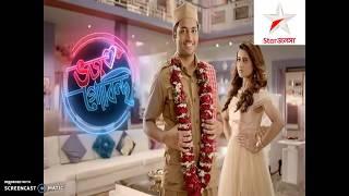 BANGLA TV PROGRAMS TRP CHART 16TH JULY TO 22TH JULY