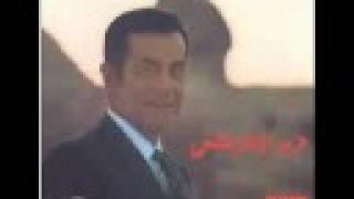 Farid El atrash (Ya habaybi ya Ghaibin )  فريد الاطرش