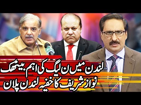 Kal Tak With Javed Chaudhry - 30 October 2017 - Express News