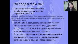 Обучение (Жукова Ирина)