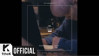 "... artist : lee changsub(이창섭) title 1st mini album ""mark"" audio snippet release 2018.12.11"