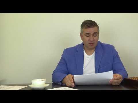 Евгений Сивков: Изменились правила выдачи денег в подотчет