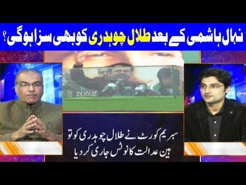 Nuqta E Nazar With Ajmal Jami -1 February 2018 - Dunya News