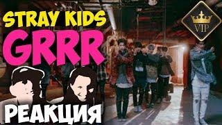 Stray Kids - Grrr КЛИП 2018   Иностранцы слушают музыку и смотрят клипы РЕАКЦИЯ