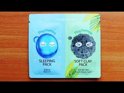 посылка из Китая, лечебная увлажняющая маска для лица от угревой сыпи, рубцов и подкожных клещей