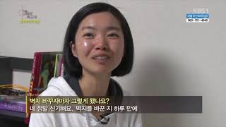 KBS 소비자리포트  …