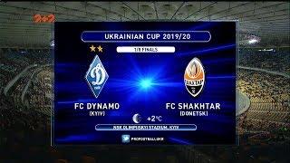 Динамо Шахтер 2 1 Обзор матча