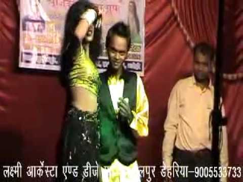 A Bhauji Gol Gol Ka Hau Hot Bhojpuri SoNG 2015