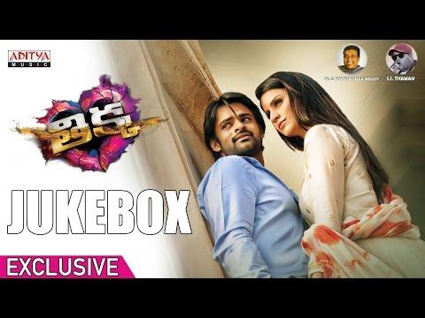 Thikka Full Songs Jukebox || Sai Dharam Tej, Larissa, Mannara || Rohin Reddy, SS Thaman