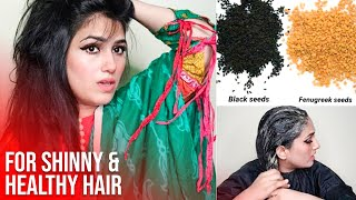Apply This Hair Mask Before Bath Stop Hair Fall Black Hair Grow Hair Shinny Healthy Hair