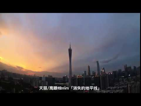 A View of Sunset of Shanghai by TanlaPhoto FX Full Frame Fisheye Lens for Apple iPhone / Smartphones