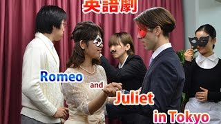 Romeo and Juliet in Tokyo